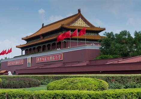 1110256010280-TiananmenSquareSmall