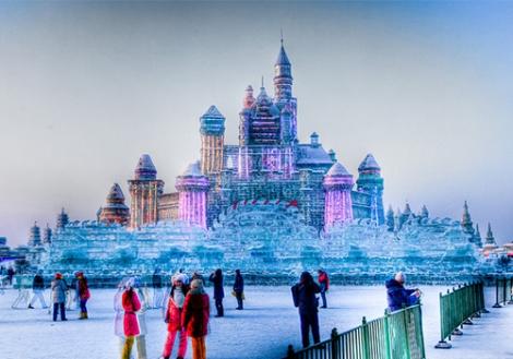 1110256015131-Harbin1