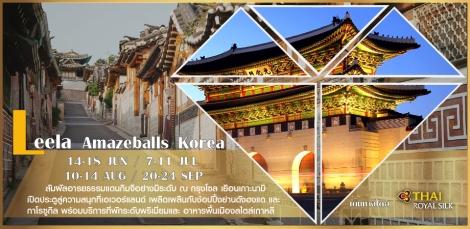 274256011071-BannerKorea