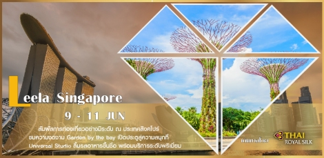 274256014364-BannerSingapore