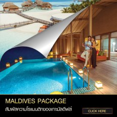 275256017071-Package-Maldives-1