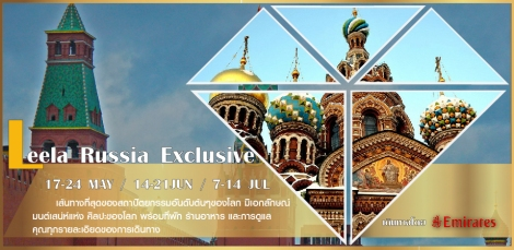 95256013355-BannerRussia