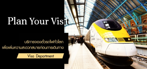 98255995202-train-BANNER-re