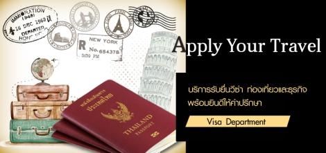 98255995253-Visa-BANNER-re