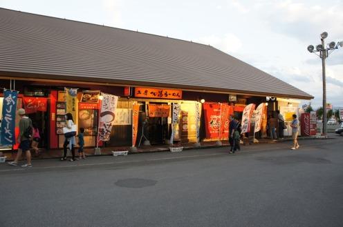 asahigawa