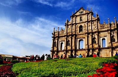 317256012495-Macau