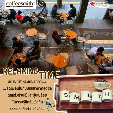 coffee smith1
