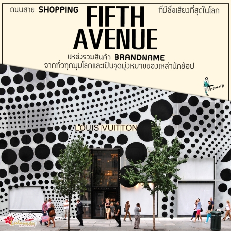 Fifth avenue 2