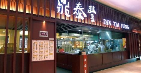 1 Din Tai Fung Pavilion