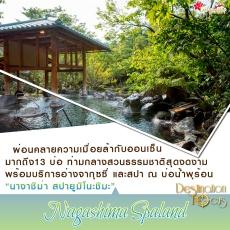 banner-line-nagashima3