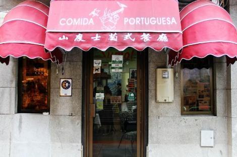 o-santos-comida-portuguesa-macau