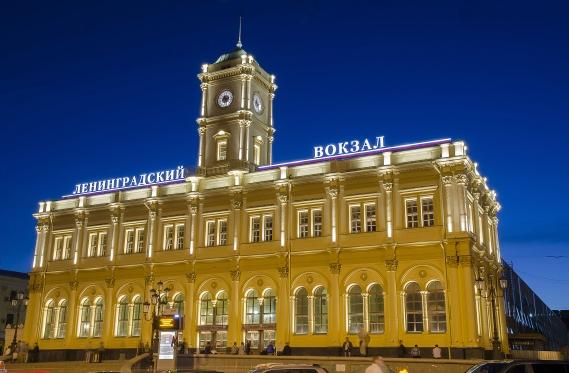 Ленинградский_вокзал