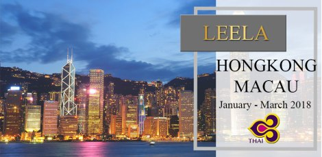 91256111102-Hongkong-150