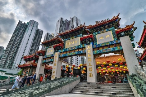Wong Tai Sin Temple: Entrance Pagoda